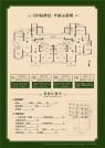 淮北恒大中央公园16#标准层户型图